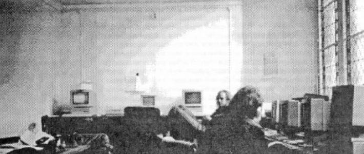 ICATA 1989 declaration